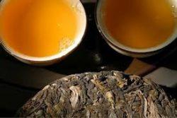 Flavoured Half-fermented Tea