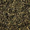 INDIA DARJEELING • TEESTA VALLEY (FTGFOP1)